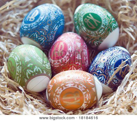 Huevos del este