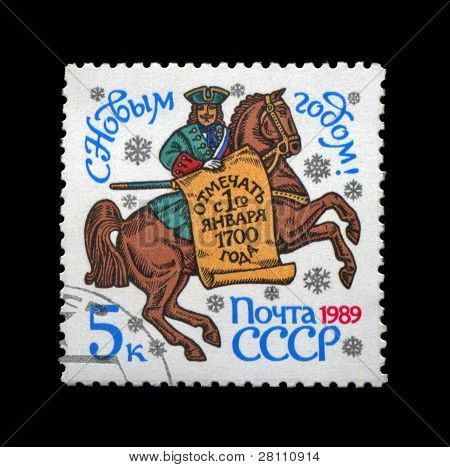 Ussr - Circa 1988: Cancelled Stamp Printed In The Ussr, Shows Petr Pervy (piter First) With Document