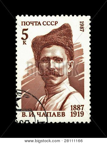 Ussr - Circa 1987: Cancelled Stamp Printed In The Ussr, Shows Famous Russian Millitary Commander Vas