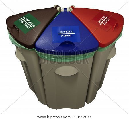 The Modern Divided Bin