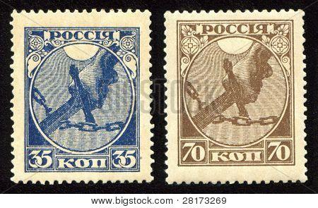 Vintage antique postage stamp - fist stamps 1917 from Sovet Union