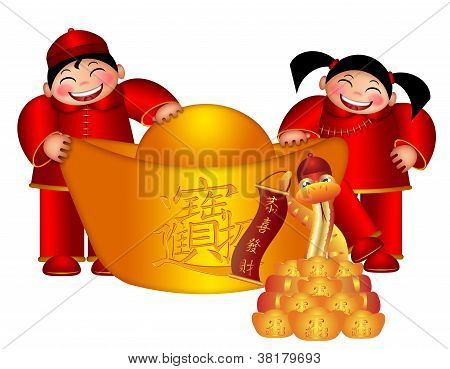 Chinese Boy And Girl Holding Big Gold Bar  With Snake Illustration