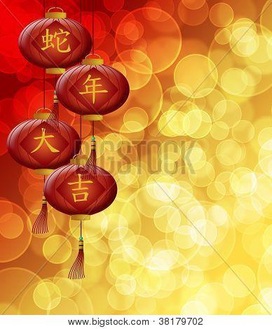 Ano novo chinês cobra lanternas com fundo desfocado