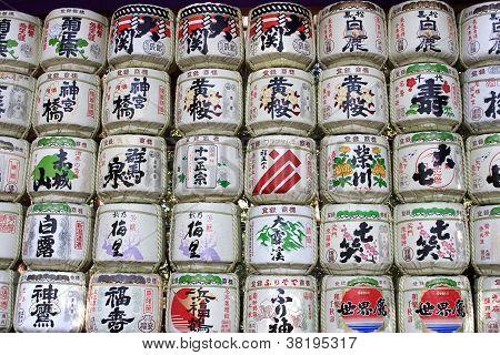 Sake At Meiji Shrine In Tokyo