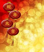 picture of chinese new year 2013  - 2013 Happy Chinese New Year Lanterns Wishing Fortune in Year of the Snake Text with Blurred Bokeh Background Illustration - JPG