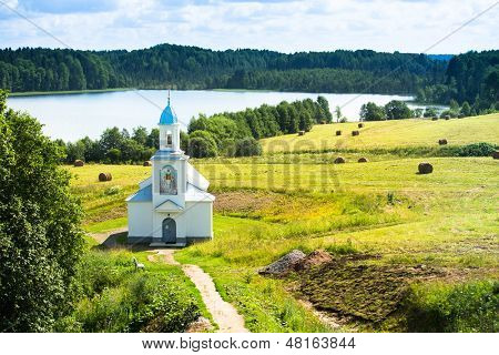 Intercession orthodox nunnery, of Tervenichi, Russia