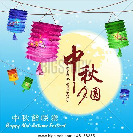 Vector Mid Autumn Festival background with paper lantern