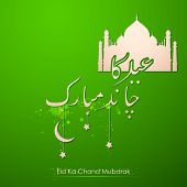 picture of eid ka chand mubarak  - illustration of Eid ka Chand Mubarak background with mosque - JPG