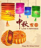 stock photo of mid autumn  - Vintage Mid Autumn Festival background with paper lantern and moon cake - JPG