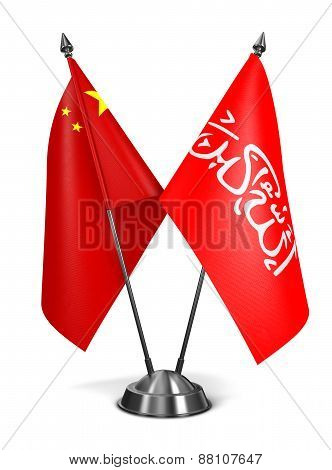 China and Waziristan - Miniature Flags.