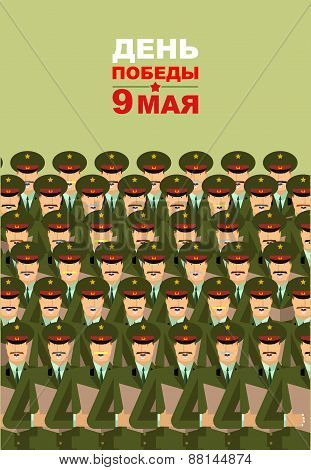 9 May. Victory day. Soldiers Choir. Vector illustration