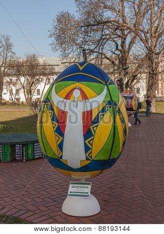 Kiev, Ukraine - April11:pysanka - Ukrainian Easter Egg. The Exhibition In Reserve Park St. Sophia's