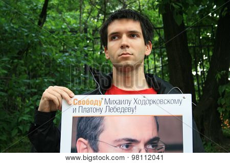 Political Activist Oleg Kozlovsky To Protest In Support Of Khodorkovsky