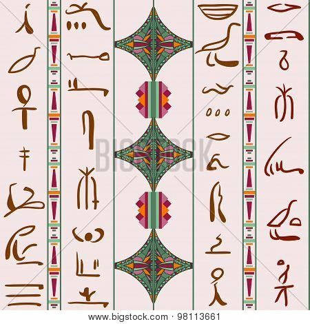 Egypt colorful ornament with Silhouettes of the ancient Egyptian hieroglyphs. Vector seamless patter