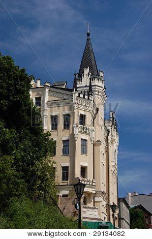 Historical area. Famous house with host. Kiev,Ukraine