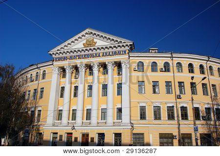 KIEV,MALORUSSIA (UKRAINE) October 28,2008. Main building of National University of Kiev Mohyla Academy, Ukraine's premier university Kiev,Ukraine. October 28,2008.