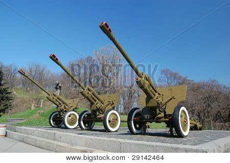 Memorial and museum of 2-nd World War. Kiev,Malorussia ( Ukraine). 76mm-Soviet cannon