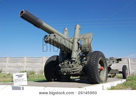 Soviet 152-mm cannon from the WW2.Novie Petrovtsi. Near Kiev,Ukraine (Malorussia)