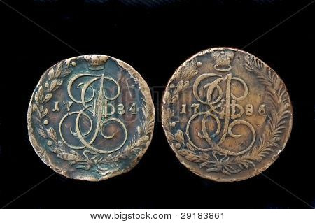 Old Russian coins. Found with metal detector