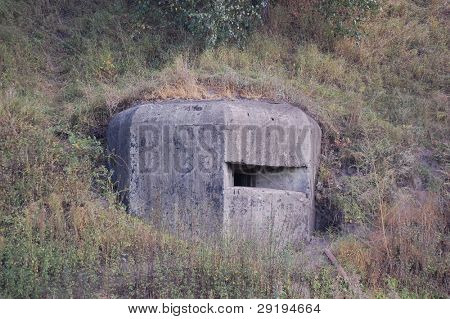 Pillbox.Part of Kiev defense line in WW2 time.