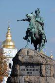 stock photo of bohdan  - Bogdan Khmelnitsky monument in Kiev - JPG