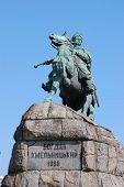 image of bohdan  - Monument of famous ukranian hethman Bogdan Khmelnitsky in Kiev - JPG