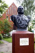 Monument of Kutuzov in Pravdinsk poster