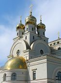 foto of ekaterinburg  - cathedral in the names of all saints - JPG