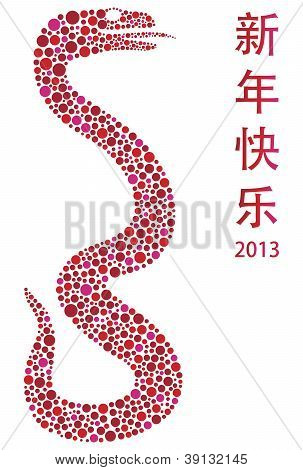 Chinese New Year Snake With Polka Dots