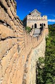 foto of qin dynasty  - Great wall tower in China on a sunny day  - JPG