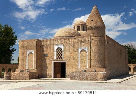 Chashma-ayub Mausoleum - Buchara - Uzbekistan