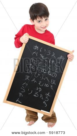 American Boy With Japanese Alphabet