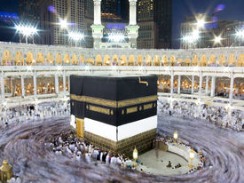 foto of kaaba  - Kaaba the Holy mosque in Mecca with Muslim people pilgrims of Hajj praying in crowd  - JPG