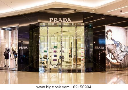 Front View Of Prada Store In Siam Paragon Mall, Bangkok