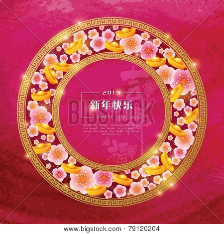 Chinese New Year plum blossom with ingots Background. Translation of Calligraphy: 'Good fortune' ,'Propitious', 'Chinese New Year'.