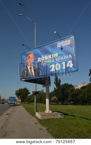 KIEV, UKRAINE - MAY 22, 2014:Ukrainan presidential elections. Poster of candidate Michael Dobkin. May 22, 2014 Kiev, Ukraine