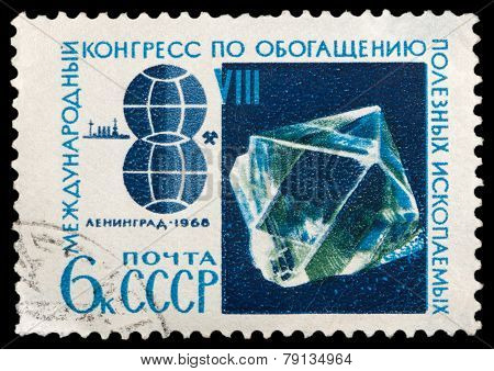 Congress On Obogoscheniya Minerals