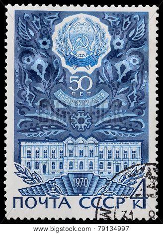 Tatar Autonomous Soviet Socialist Republic