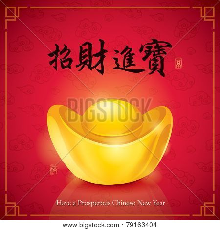 Ingot. Chinese gold. Translation of text: Good Fortune.