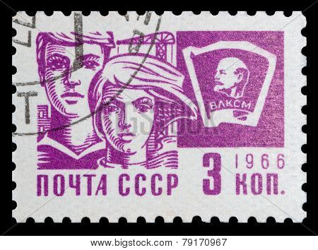 Komsomol Sign