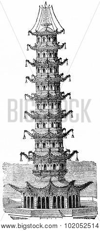 Porcelain Tower or Porcelain Pagoda, vintage engraved illustration. Industrial encyclopedia E.-O. Lami - 1875.