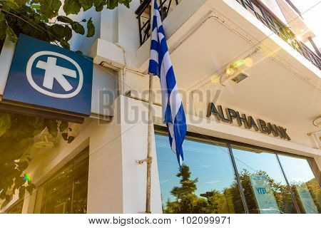 Greek bank