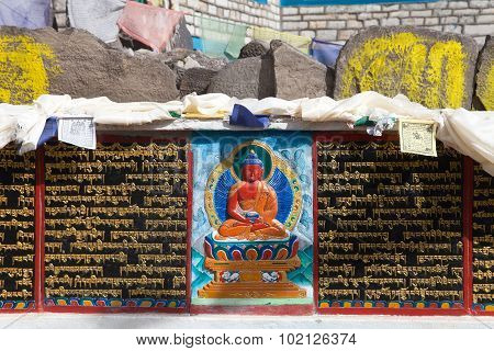 buddhist mani prayer wall on the way to Everest base camp