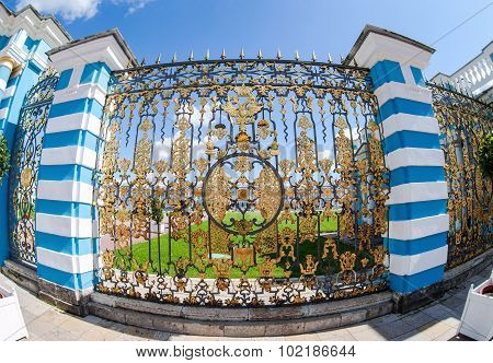 Openwork Lattice Of Catherine Palace - The Summer Residence Of The Russian Tsars. Pushkin, Saint-pet