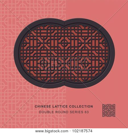 Chinese window tracery double round frame 63  round square
