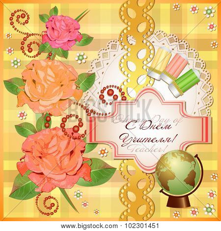 Awesome Card For Day Of Teacher In Style Of Scrapbooking