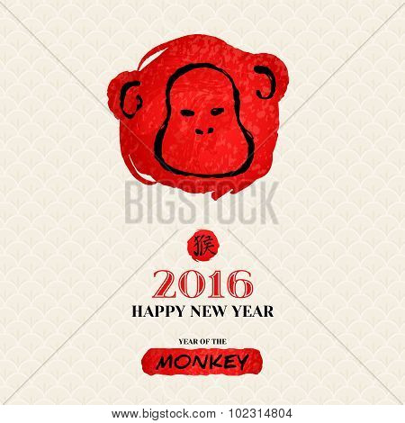Chinese New Year Greeting Card with Hand Drawn Monkey Head.
