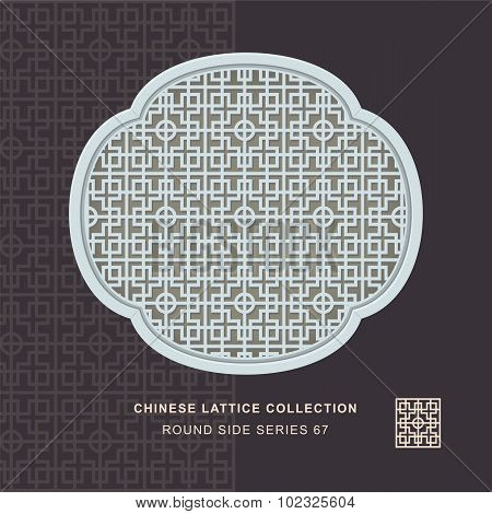 Chinese window tracery round side frame 67 cross round