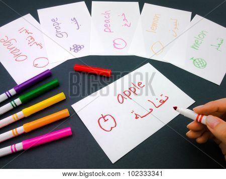 Making Language Flash Cards; Arabic
