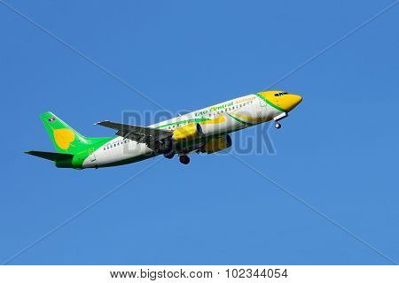 Lao Central Airlines plane